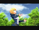 【Fate/MMD】騎士王 で  Scutellaria