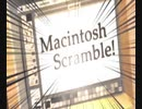 Macintosh Scramble!