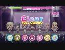 【リステップ】Splash Dance!! HARD フルコンボ (AP) (Re:ステージ!プリズムステップ)