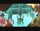 対人ゲームですさんだ心を癒やす AI:ソムニウム ファイル #20