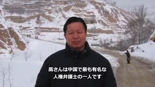 拷問と虐殺を美徳とする共産主義・変態な拷問を愛好する共産中国