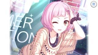 【プリンセスコネクト!Re:Dive】キャラクターストーリー ユキ Part.02