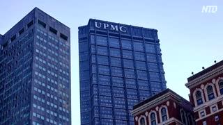アメリカまで臓器狩りの共犯国だった!ピッツバーグ大学と中共医学界の密接な関係