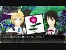 【刀剣乱舞】刀剣男士達の永い後日談のネクロニカ 2-7【ゆっくりTRPG】