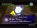 【ゼルダの伝説 風のタクト】ちょいレトロなゲームを初見でやってみる!【パート18】前編