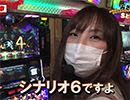 PPSLタッグリーグ #153【無料サンプル】