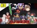 #3【ポケモン剣盾】ファイトマネーで飯を食う!!【ストーリー実況】