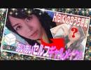 【会員限定】おうち時間HiBiKi StYleオフショット☪相羽あいな☪