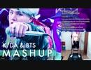 [Stepmania / DDR] POP/STARS & Mic Drop (Miggy Smallz Mashup) - K/DA x BTS