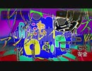 【MashUp】脱法ロック×アングレイデイズ