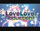 【オリジナルMV】Love Love Abduction!!【キラ☆ピカちゃんねる!】