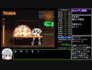 アーマード・コア2アナザーエイジ RTA(All missions) 2時間44分19秒 part2/6