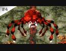 【実況】女が初見でスーパードンキーコング3 謎のクレミス島を実況プレイ Part4