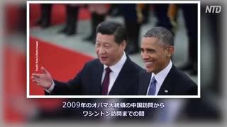 中国「アホでバカでどうしようもないアメリカ左翼を騙すアルw」