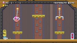 【スーパーマリオメーカー2】スーパー配管工メーカー part189【ゆっくり実況プレイ】