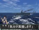 【艦これ】演習!一航戦【サイレントハンター】