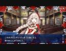 これから始めるFate/Grand Order実況プレイFate/Requiemイベント編part7