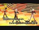 【ニコカラ】Baile Apasionado (vc)