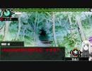 【FGO】原作組のオリュンポス旅行記 07【ゆっくりボイロ】
