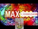 MAX 1103354300000000