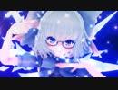 【東方MMD】[A]ddiction(エレクトリカ式チルノ)