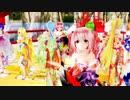 Ray MMD 2K【One・Two・Three】Tda式ミク・ルカ・リン・GUMI・ハク・ネル・テト・美菜・美穂・理沙JapaneseKimono