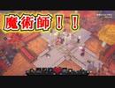 【マインクラフト ダンジョンズ】おしゃれなカボチャステージ!!【Minecraft Dungeons実況プレイpart3】