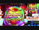 CRF 戦姫絶唱シンフォギア 06絶唱目