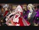 【実況】今更ながらFate/Grand Orderを初プレイする レクイエムコラボイベ3