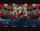 【実況】今更ながらFate/Grand Orderを初プレイする レクイエムコラボイベ4