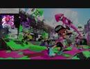 Splatoon2 ウルトラ・カラーパルス アレンジ -hylen remix-
