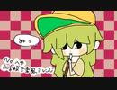 【小学校音楽風アレンジ】nの部屋【ポケモンBW】