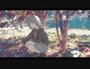 【実音とわの】私を映して【Feat.滲音かこい】【UTAU COVER+UST】
