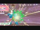 【ポケモン剣盾】専用補助技ヤーティでランクマ実況ですぞwww【ヤチフサグマ】