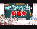 【#ぺこくす】兎田ぺこら三連続飛翔!?楠栞桜ペコ虐シーン集