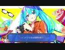 【ニコカラ】インドア少女は世界を救う【off vocal】+2