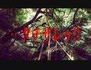 …タチサレッ!!