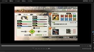 [プレイ動画] 戦国無双4の長篠の戦い(武田軍)をかぐらでプレイ