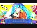 【ニコカラ】インドア少女は世界を救う【off vocal】-2