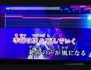 【東京喰種2期ED】季節は次々死んでいく/amazarashi【歌ってみた】