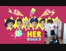 [Stepmania / DDR] HER - Block B