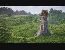 【Minecraft】中世の監視塔の作り方