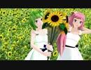 【GUMI】向日葵