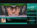 【スーパーロボット大戦W】 プレイ動画 Part20