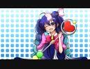 カイケツ!うなぴマン/音街ウナ×東北きりたん feat. 猫ヤナギ(猫山田プロジェクト×ヤナギ ヤスネ)
