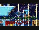 【スーパーマリオメーカー2 】ゴールじゃないの?謎のタイムアップに動揺!