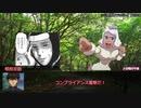 【シノビガミ】テストプレイなんてしてないよ part3