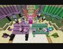 【Minecraft】ボイロ共闘杯 運営視点【VOICEROID】