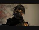 【仁王2】-忍びの半妖、只今参上!- 忍者で初見プレイ ~其の28~