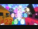対人ゲームですさんだ心を癒やす AI:ソムニウム ファイル #23